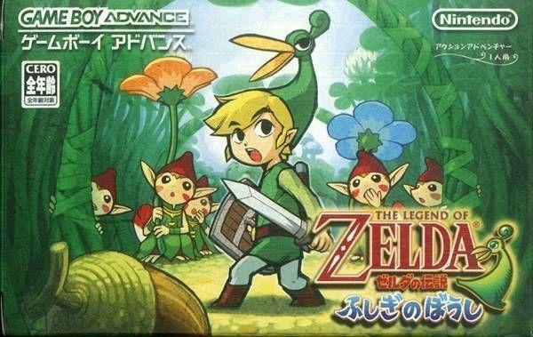 Rom juego Zelda No Densetsu - Fushigi No Boushi